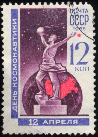 Cosmonautics Day Stamp